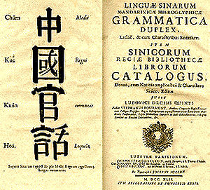 Chinese grammar by Fourmont, 1742.