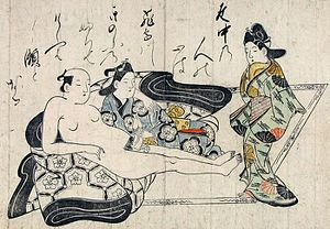 Moronobu Hishikawa (1618-1694), Male couple on...