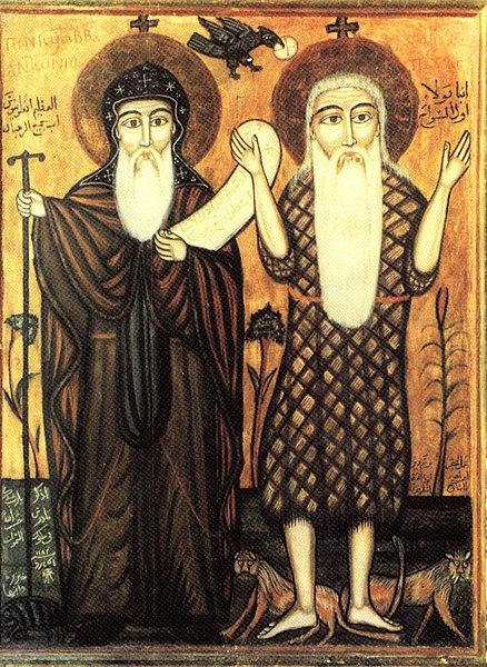 File:Встреча святого антония и павла (копты).jpeg
