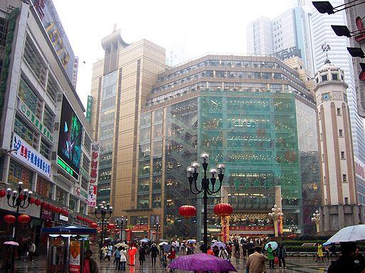 Chongqing 01