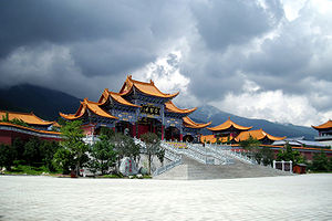 Chongsheng Temple in Dali, Yunnan, China.