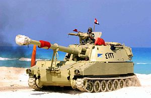 Egyptian M109 during Operation Bright Star 2005.jpg