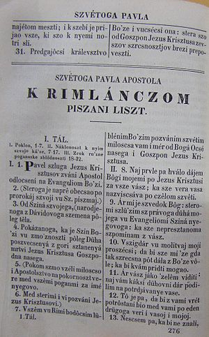 English: Liszt k Rimlánczom (Epistle to the Ro...