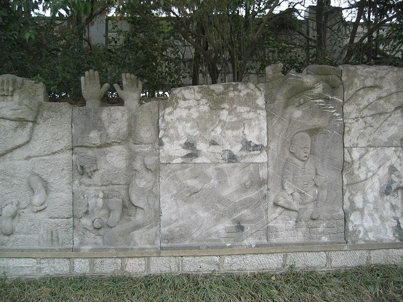 File:Nanjing massacre low relief2.jpg