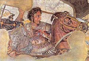 Speech of Alexander the Great (1/2)