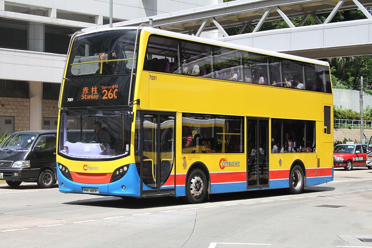 城巴260線 - 維基百科,搭乘6,香島道,自由的百科全書