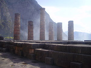Detail from Archaeological Site of Delphi, Greece