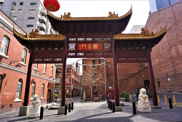 Chinese Museum, Melbourne - www.joyofmuseums.com - exterior