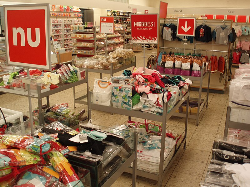 Inside a HEMA store in the Netherlands - Wikimedia image