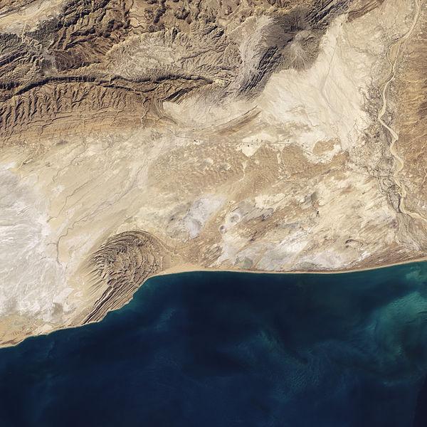 File:Pakistan Mud Volcanoes.jpg