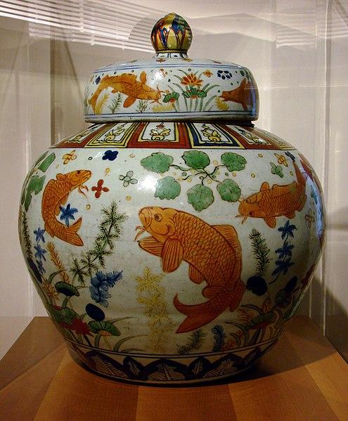 File:Porcelaine chinoise Guimet 261101.jpg