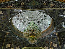A Chandelier In Sayyidah Ruqayya Mosque Damascus Syria