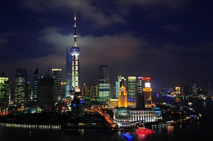 The skyline of Shanghai, China.