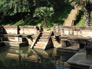 Kumura Pukuna basin, Polonnaruwa, Sri Lanka Fr...