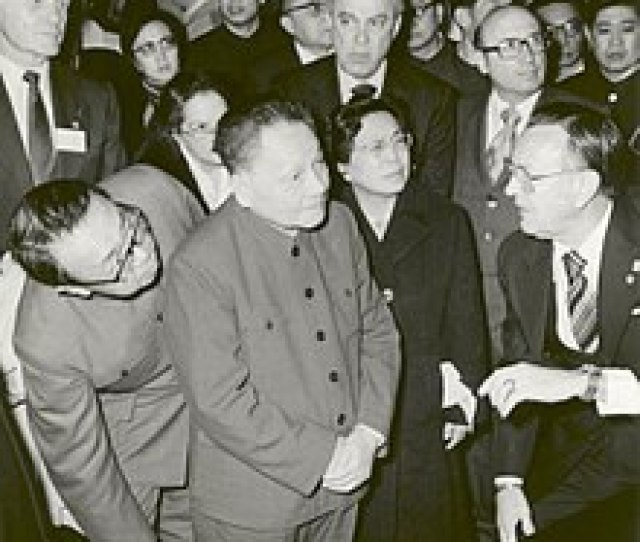 Deng Xiaoping Left And His Wife Zhuo Lin Right Are Briefed By Johnson Space Center Director Christopher C Kraft Extreme Right