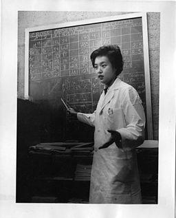 Anna Chao Pai (b. 1935) (6891504099)