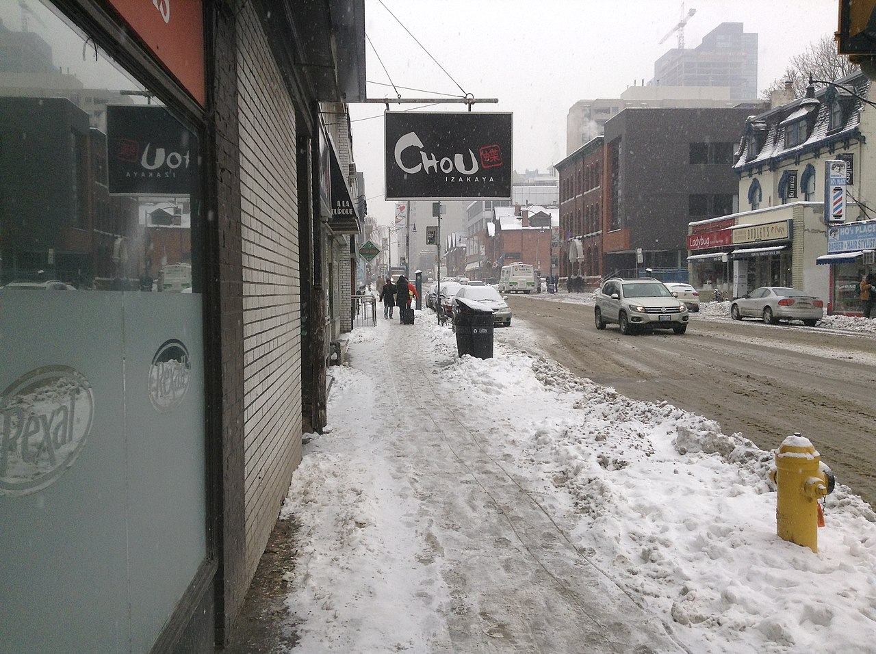 File Downtown Toronto Winter 2014 Jpg Wikimedia Commons