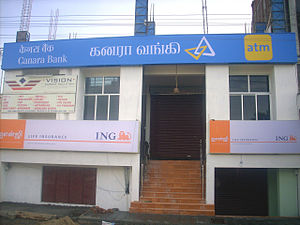 new building for Canara bank, Tamil Nadu, India.