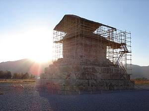 Tomb of Cyrus the Great (Under Restoration)