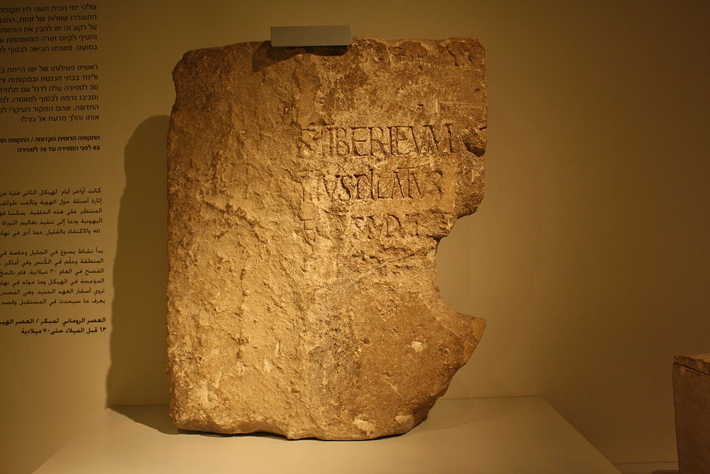 Pontius Pilate inscription; the original stone, now located in the Israel Museum, Jerusalem