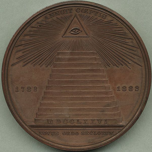 File:1882 US Great Seal Centennial Medal Reverse.jpg