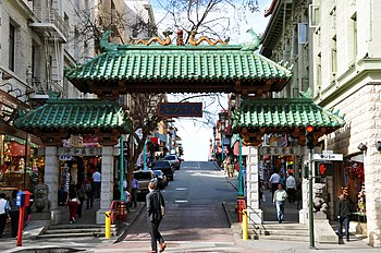 English: Chinatown San Francisco gateway arch ...