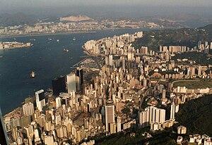 Hong Kong Island 1986