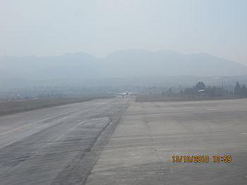 Tribhuvan International Airport (Nepali: त्रिभ...