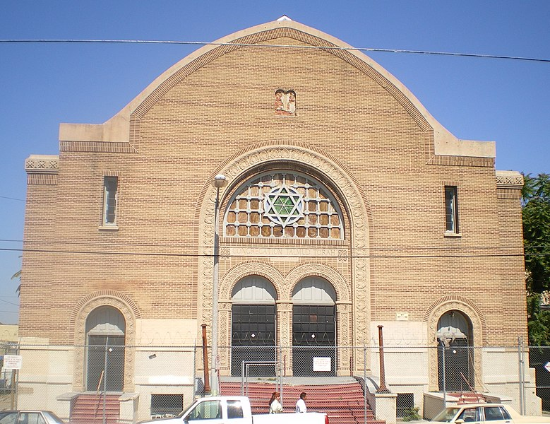 File:Congregation Talmud Torah (Breed Street Shul), Boyle Heights, Los Angeles.JPG