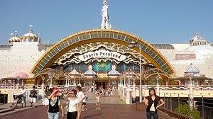 Picture of the outside of Sanrio Puroland. The...