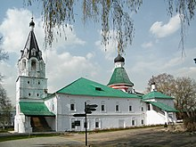 Жёны Ивана Грозного — Википедия