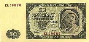 Pre-1975 50 złoty banknote