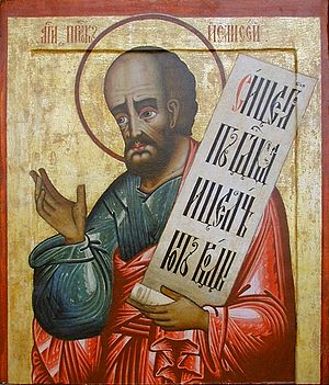 Prophet Elisha, Russian icon from first quarte...