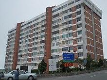 Apartment Simple English Wikipedia