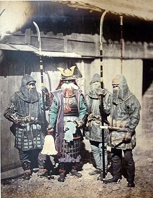 English: Samurai wearing kusari katabira (chai...