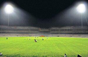 The under construction DY Patil Cricket stadiu...