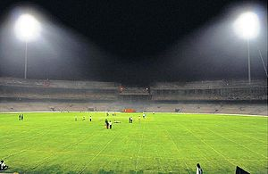The under construction DY Patil Cricket stadiu...