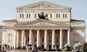 Moscow, Russia: Bolshoi Theatre.