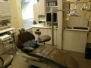 English: Dental Office