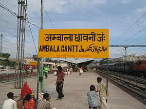 Ambala (Hindi: अंबाला) is a city located on th...