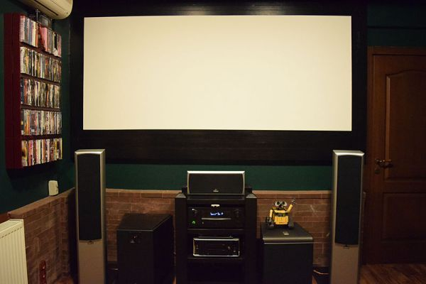 File:Home Theater.jpg