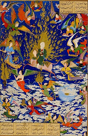 Muhammad riding the Buraq; a 16th-century Pers...
