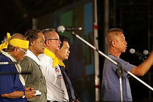 English: 5 leaders of People's Alliance for De...