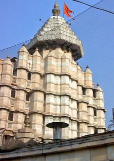 English: Siddhivinayak temple, temple