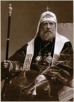 Saint Tikhon of Moscow (1865 – 1925):the Patri...