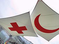 Croixrouge logos.jpg