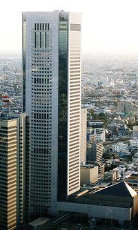 Tokyo Opera City cropped.jpg