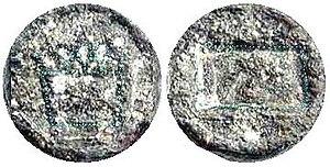 Calderilla coin