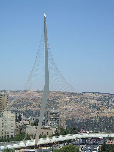 קובץ:Jerusalem Entrance Bridge.JPG