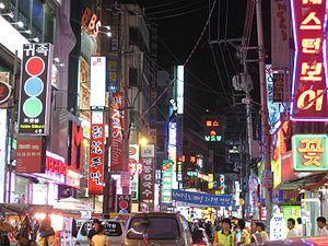 A back lane of Shinbudong, the busiest night s...
